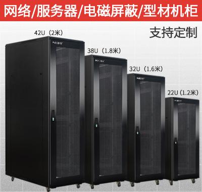 机柜,智能机柜,静音机柜,型材机柜